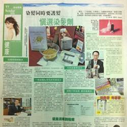 香港商報 -  2013年4月21日