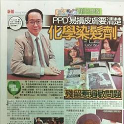 新報 -  2013年5月23日